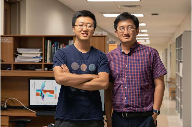 UH researchers report new understanding of deep earthquakes