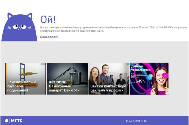 Study: Russia's web-censoring tool sets pace for imitators