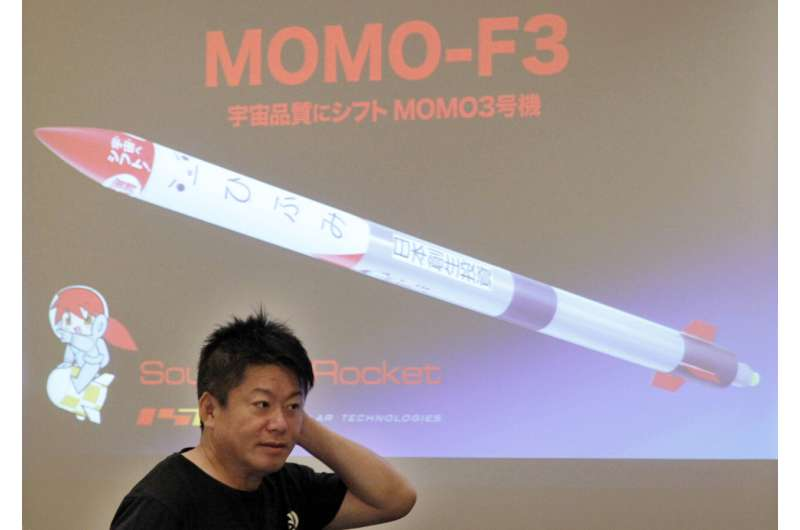 Japanese space startup aims to compete with US rivals