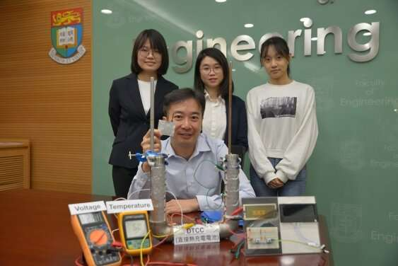 Engineering team invents novel direct thermal charging cell for converting low-grade waste heat to usable electricity