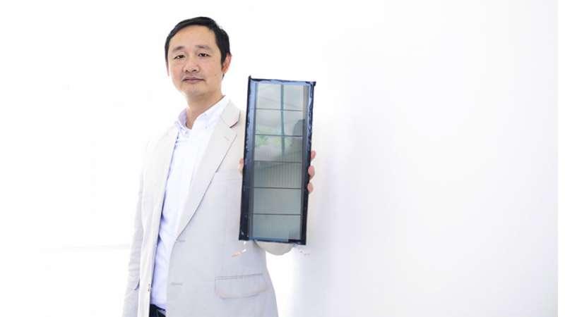 Perovskite solar cell method to make solar energy more affordable