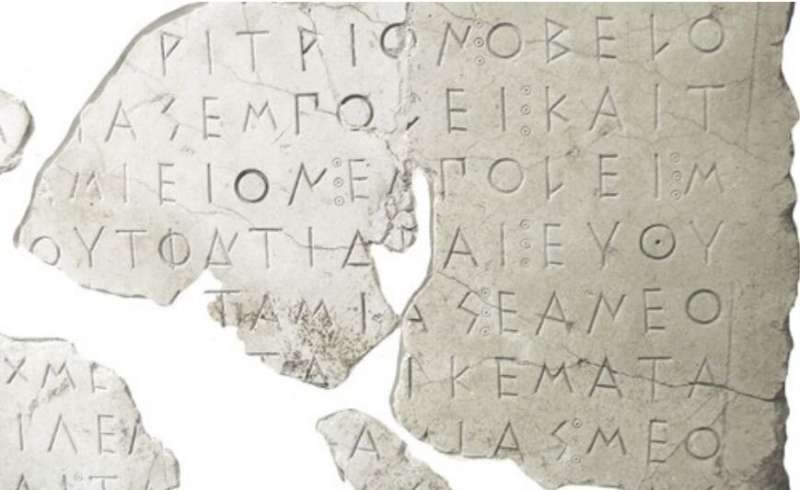 Deep learning enlightens scholars puzzling over ancient texts