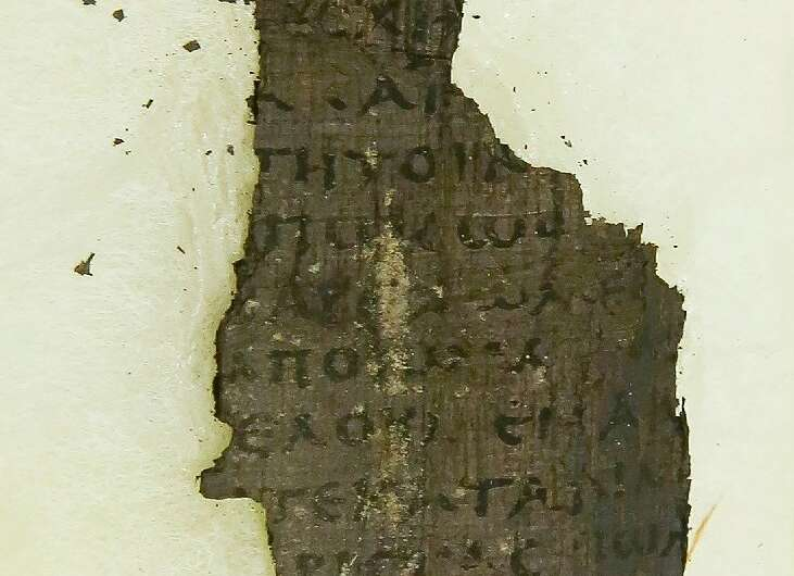A fragment of the  Herculaneum scroll dating back nearly 2,000 years which  researchers hope to be able to decipher with the hel