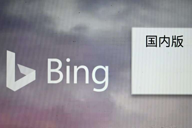 Bing is back online in China, but Microsoft says it is still trying to figure out why it suddenly became inaccessible