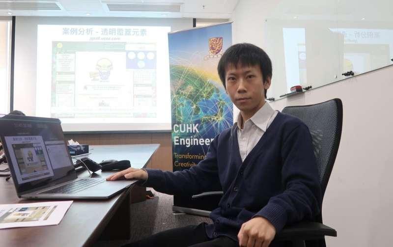 CUHK Faculty of Engineering develops browser-based analysis framework observer