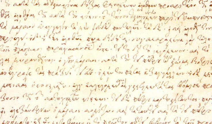 Doctoral dissertation: The Secret Gospel of Mark is not a fake