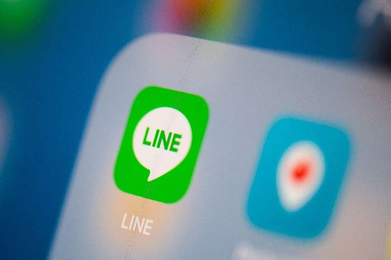 Line was launched in 2011 after Japan's quake-tsunami disaster damaged telecoms infrastructure