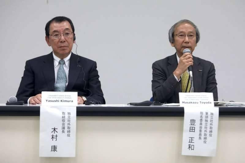 Nissan Motor's chairman Yasushi Kimura (left) and the chairman of the nomination committee, Masakazu Toyoda at a press conferenc