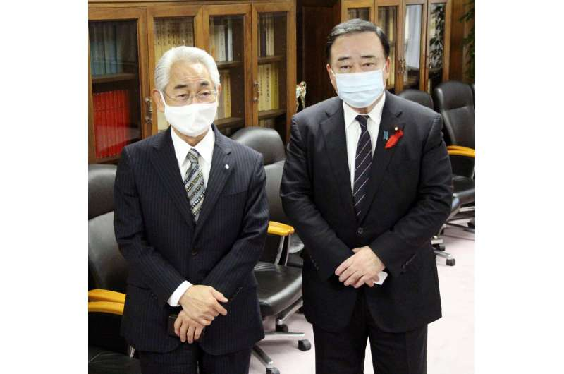 2 remote Japan towns seek to host nuclear waste storage site