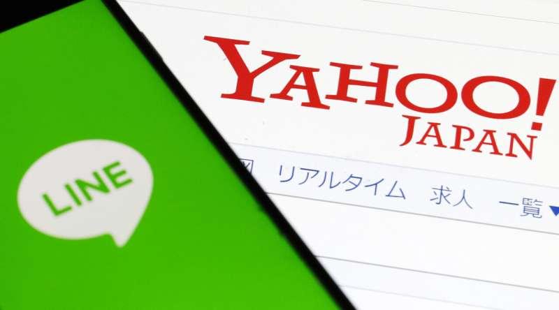Pandemic delays Yahoo Japan, Line merger past October