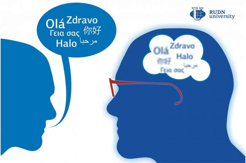 RUDN University linguist: learning foreign language is harder for visually impaired people