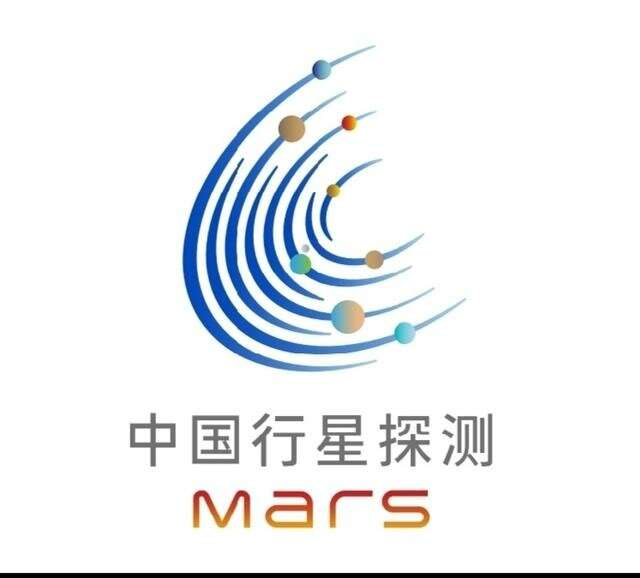 """China's First Mars Lander is Going to be Called """"Tianwen"""""""