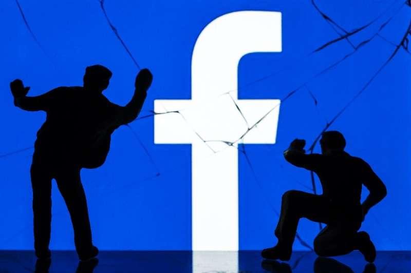 Facebook Dating is rescheduling