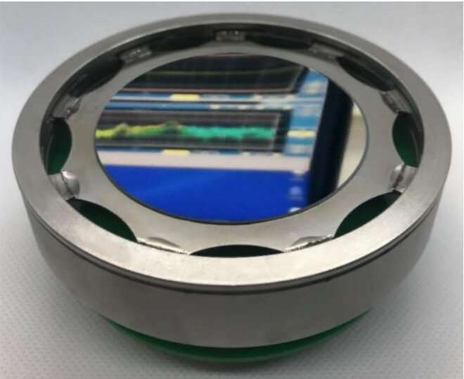 Image: Shape-shifting mirror
