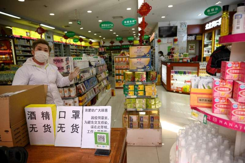 """Pharmacies in Beijing that AFP visited were sold out of """"Shuanghuanglian"""", a traditional remedy Chinese scientists cla"""