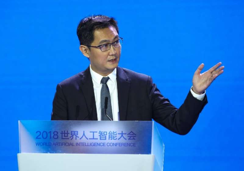 Tencent chief executive Ma Huateng speaks during the World Artificial Intelligence Conference 2018 in Shanghai