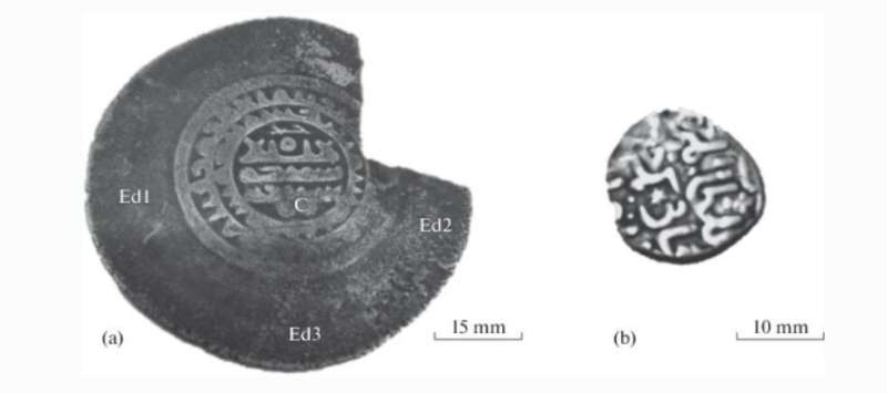 Tomography studies of coins shed light on the history of Volga Bulgaria