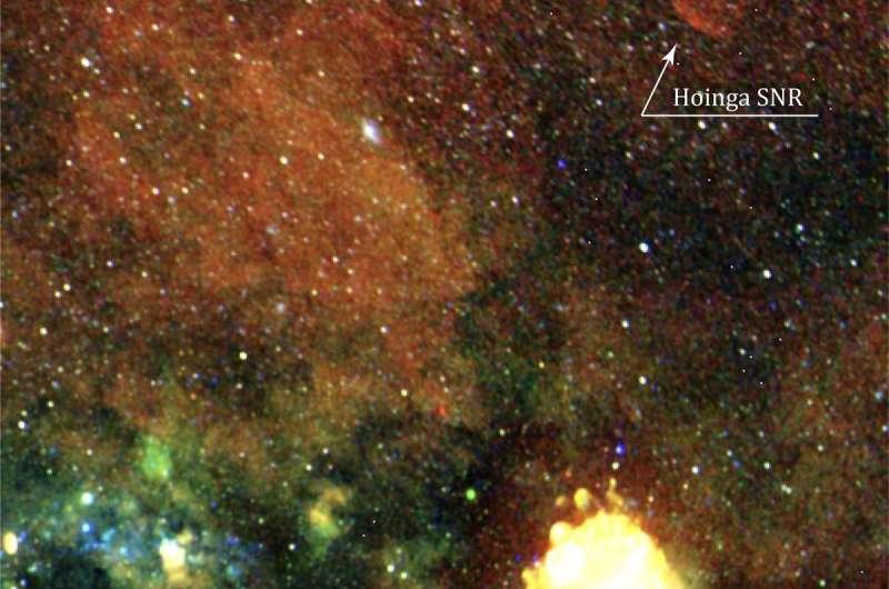 Debris of stellar explosion found at unusual location