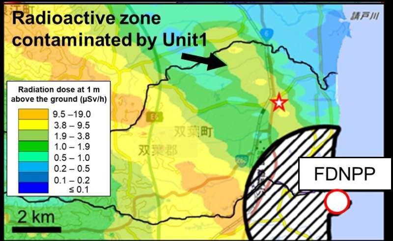 Partikel baru yang sangat radioaktif ditemukan di Fukushima