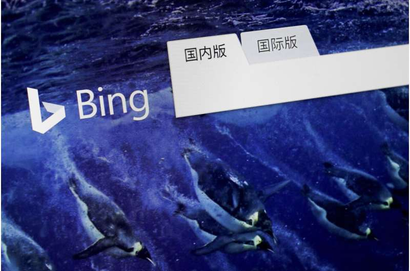 Australian prime minister says Bing could replace Google