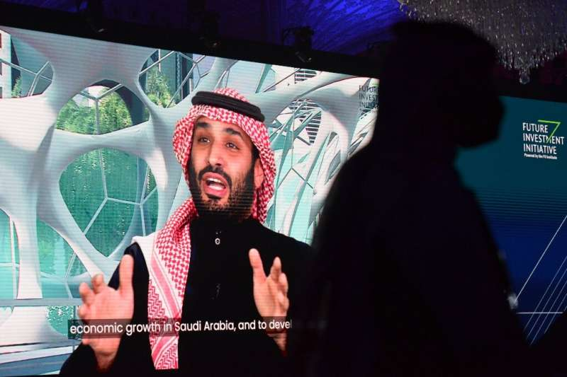 In this file photo taken on January 28, 2021 Saudi Crown Prince Mohammed bin Salman speaks during a conference in a virtual sess