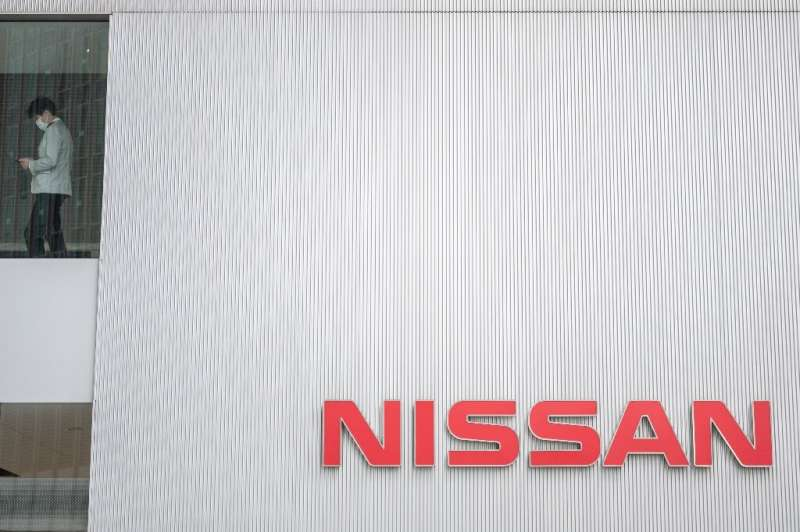 A Nissan spokeswoman confirmed that the global semiconductor shortage was hampering the rollout of the electric Ariya model