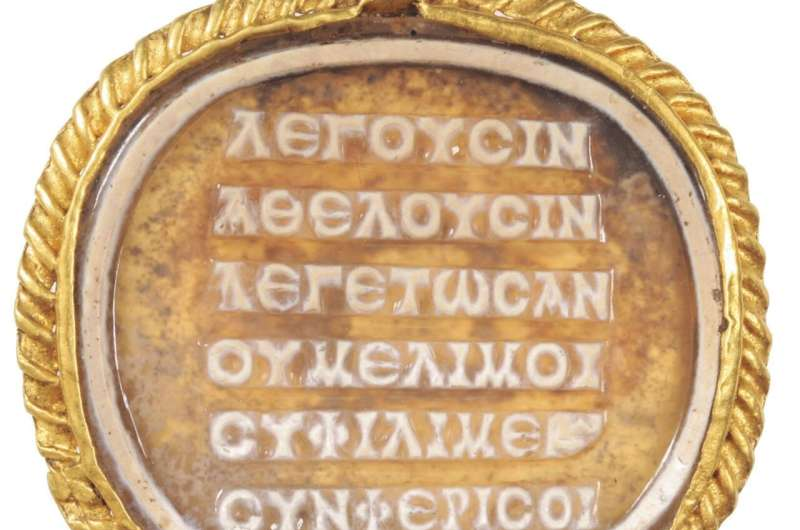 Ancient Greek 'pop culture' discovery rewrites history of poetry and song