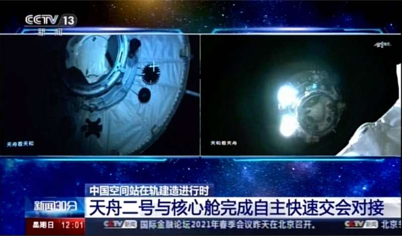China to send 3 male astronauts to its space station in June