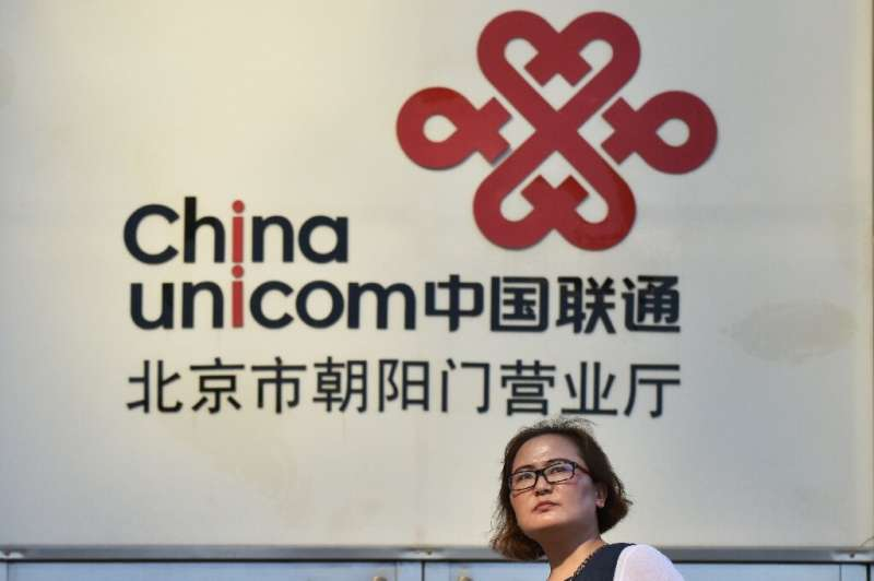 """China Unicom—one of the world's largest carriers—insisted that it has never acted illegally and expected a """"thorough, fair"""