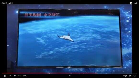 Chinese company claims to be working on a Starship-like rocket