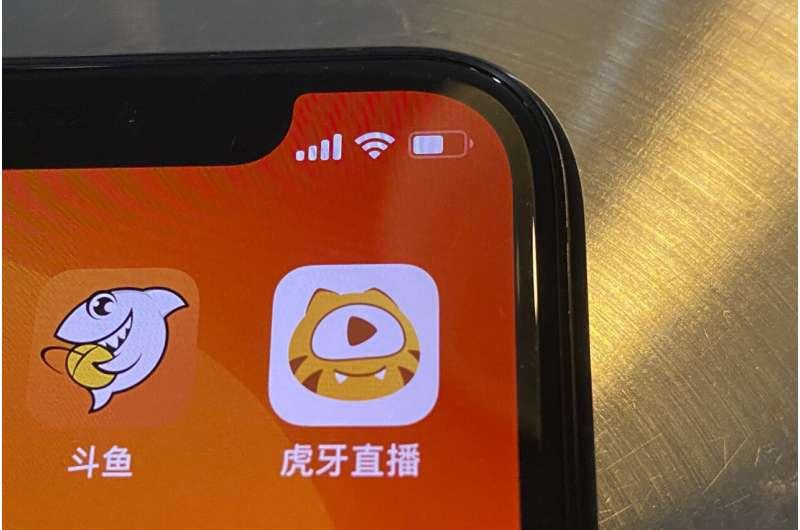 Chinese regulator halts Huya-Douyu game-streaming merger