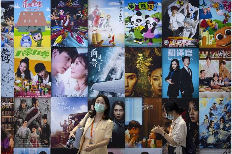 Chinese regulators urge gaming companies to protect children
