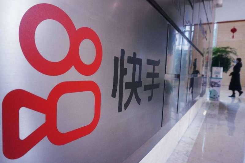 Chinese video app company Kuaishou aims to appeal to the everyman