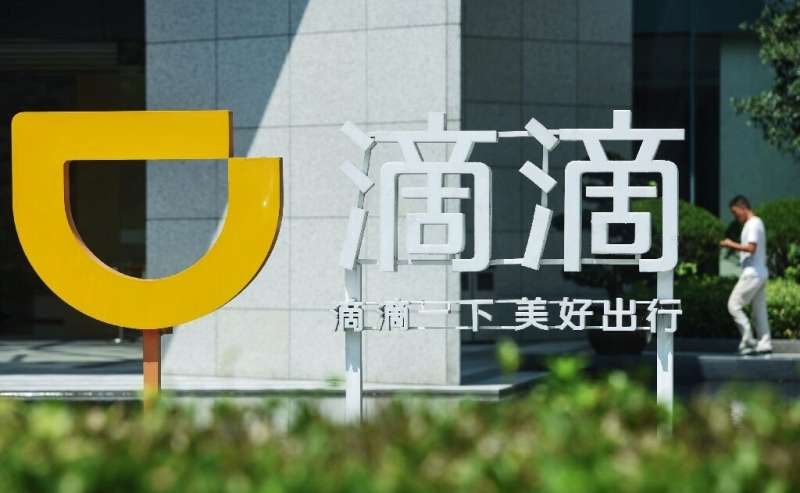 Didi Chuxing is China's most popular ride-hailing app but made a loss of $1.6 billion last year owing to the impact of pandemic
