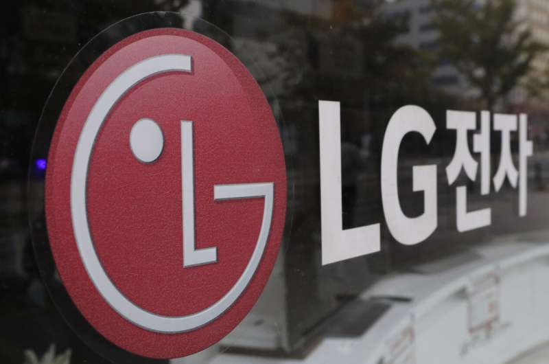 GM partner LG to invest $4.5 billion in US battery operation
