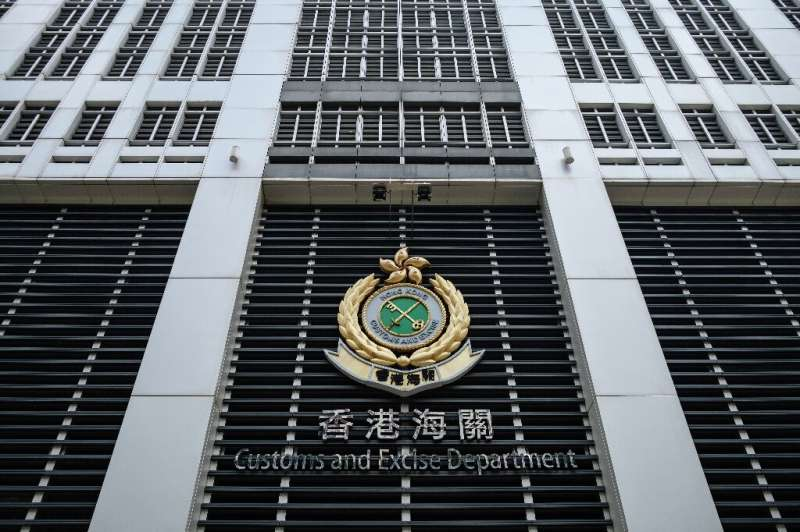 Hong Kong customs police said they had conducted their first successful operation to dismantle a money laundering syndicate that