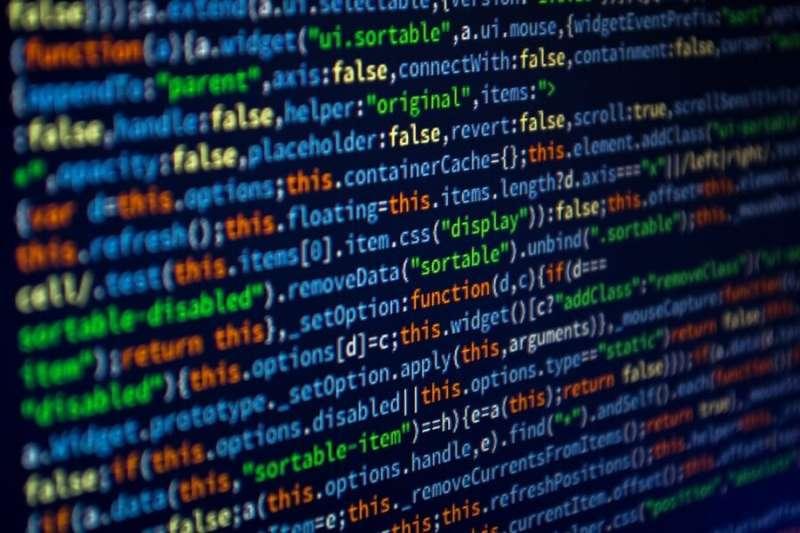 How quickly do algorithms improve?