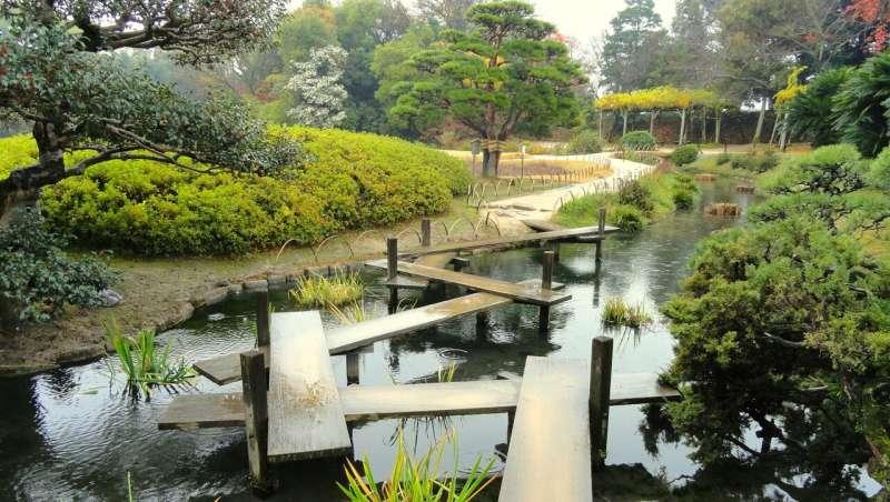 Japan's park