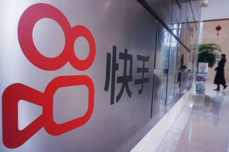 Kuaishou has more than 260 million daily active users on average in China and is the main rival to Douyin, the Chinese counterpa