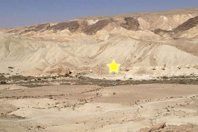 Negev Desert archaeological site illuminates an important chapter in modern humans' origin