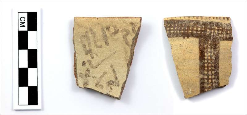 Oldest piece of writing ever found in Israel identified on ancient shard of pottery