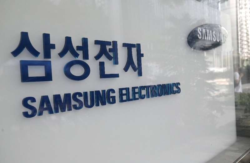 Samsung Electronics, the flagship subsidiary of the Samsung Group, is the world's biggest smartphone maker