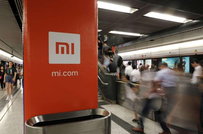 AS daftar hitam Xiaomi, CNOOC, Skyrizon, meningkatkan panas di China