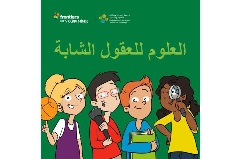 Young Arabic speakers offered kid-friendly route into scientific discovery