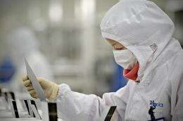 A lab worker in China