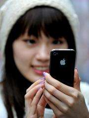 Apple sold 14.1 mln iPhone units in the third quarter