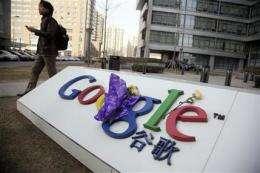 China media accuse Google of violating promises (AP)