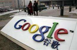 Report: Hackers attacked Google from China schools (AP)