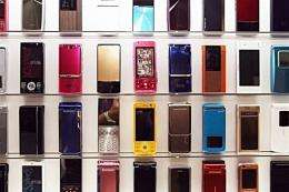 The world's 5.0-billionth mobile phone subscription was recorded on July 8