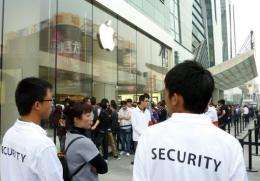 US high-tech giant Apple has sold out its iPhone 4 in China less than a week after its official launch